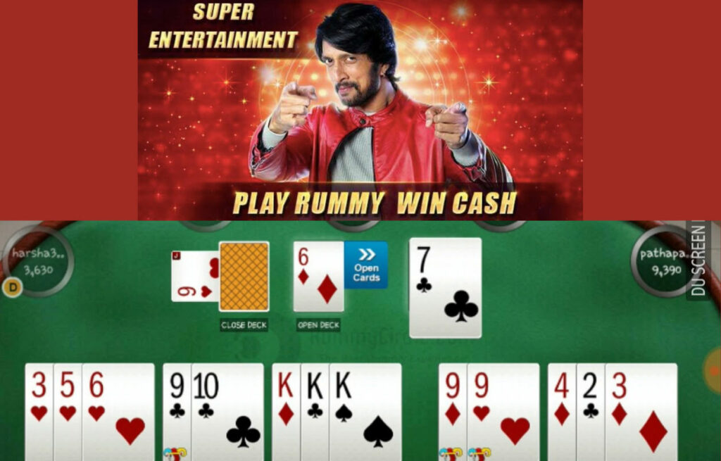Rummy Circle website to play rummy games